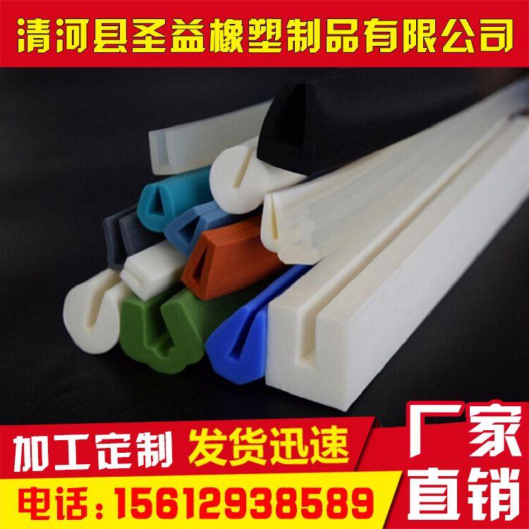 供应 硅胶条|烤箱密封条|蒸箱密封条|耐高温硅胶密封条|硅胶制品