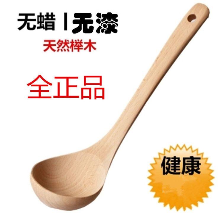 厂家直销榉木无漆木勺家用木汤勺长柄日式粥勺油勺批发