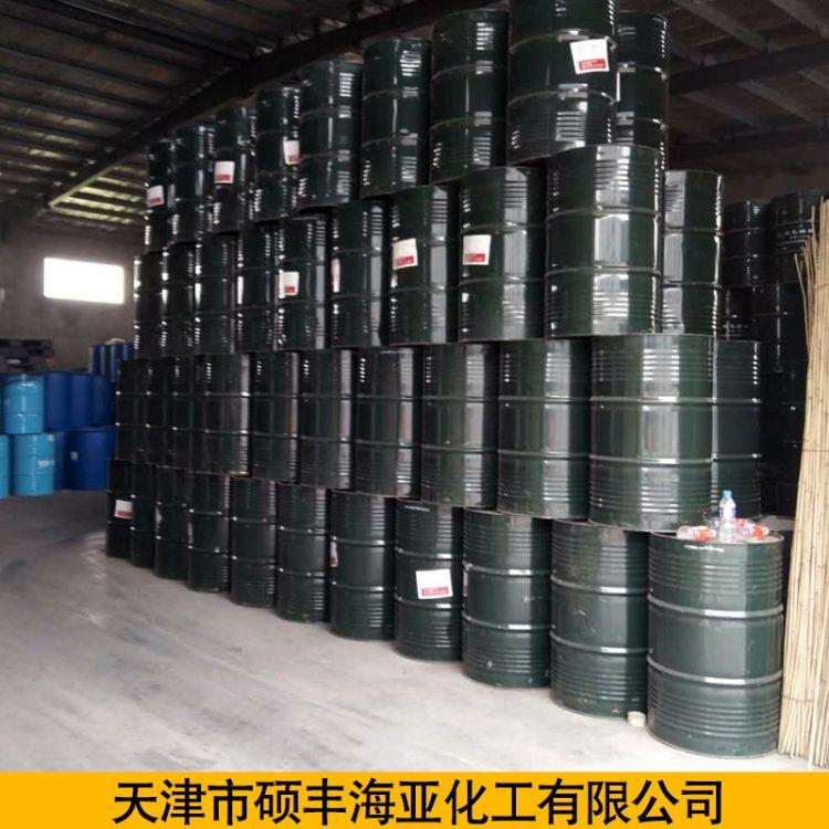 厂家直销 乙酸乙酯批发国标99醋酸乙酯河北 华艺桶装工业乙酯质优
