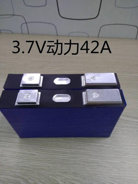 3.7V  40AH 三元动力铝壳锂电芯 适用电动车电池,电动工具电池