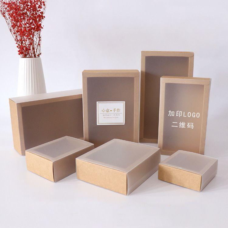 PP盒套 磨砂盒套 丝印PP盒套 丝印透明胶盒 透明盒套 PVC盒套