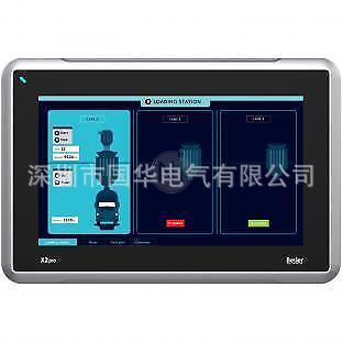 厂家直销21寸 TFT宽屏 X2 Pro 21 Beijer 北尔触摸屏