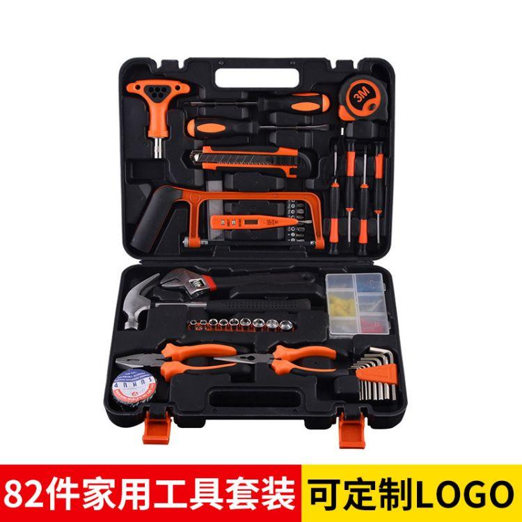 电动维修工具 家用工具套装 永康五金工具组合大全 电锤工具套装