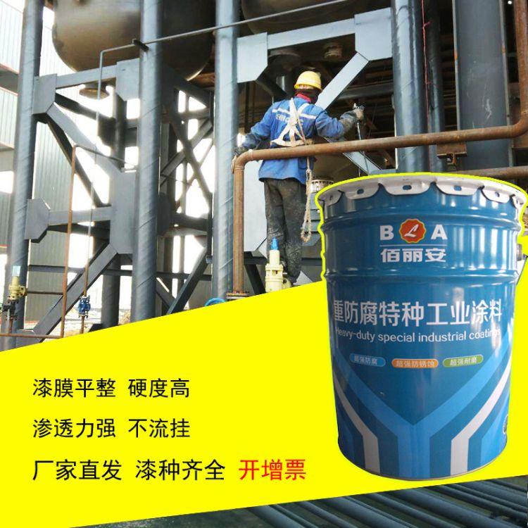 环氧酚醛防腐漆 石油管道环氧酚醛树脂涂料 厂家直销