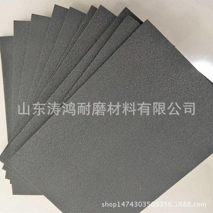 5mm XPE电子交联泡棉卷材浮筑楼板隔音减震垫防潮保温 现货供应