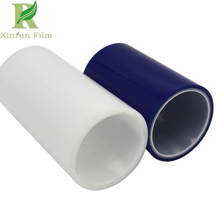 PE保护膜 10多年专注保护膜研发 品质保证 优质厂家直销
