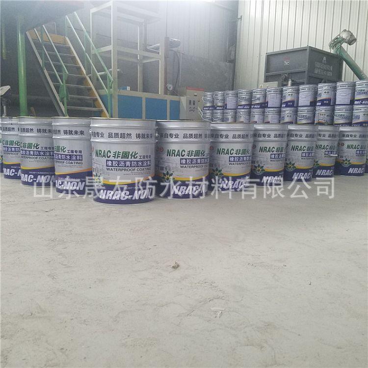 晟友厂家货源批发 非固化沥青防水涂料 非固化橡胶防水涂料沥青