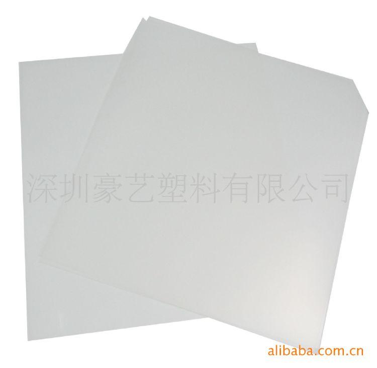 [厂家供应]厂家供应PP片材-PP塑料片材-塑料片材
