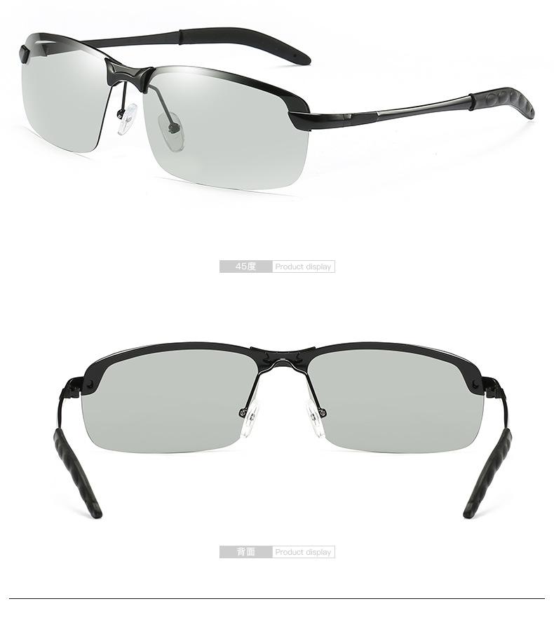 2018眼镜生产与加工来样定制
