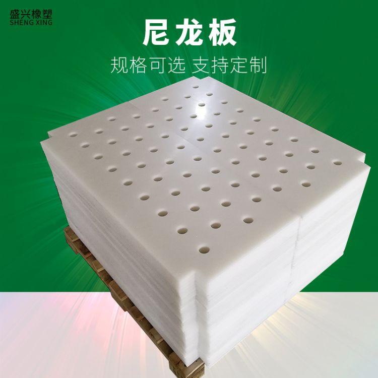 MC含油尼龙板 韧性好绝缘尼龙板材 尼龙板加工件 PA66尼龙板MC901