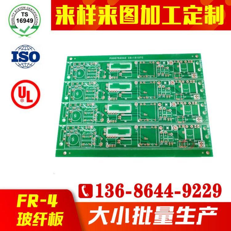 锦宏电路智能控制器pcb电路板 太阳能控制器线路板 远程控制器线路板加工
