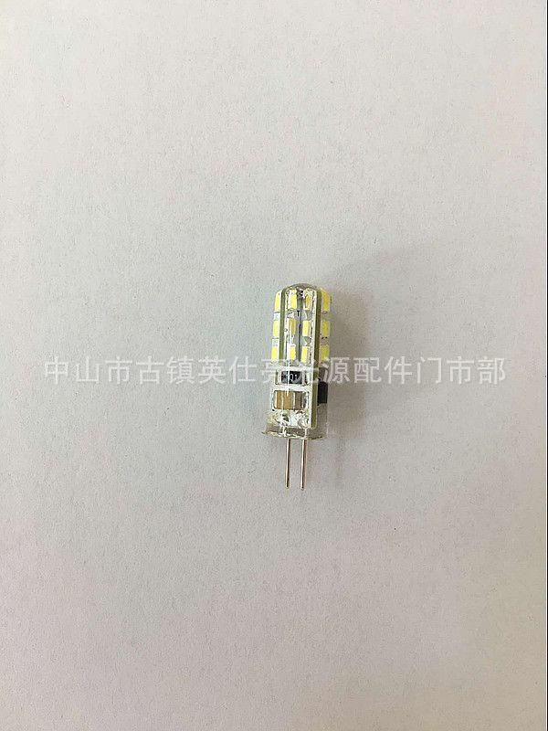 厂家直销LED G4 220V1.5W高亮灯珠水晶灯低压灯专用灯珠360度发光