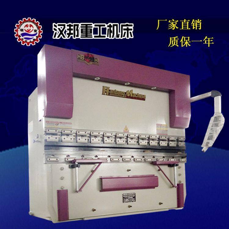 原厂WC67Y-80T2500 液压钢板折弯机  下补偿功能数控折弯机