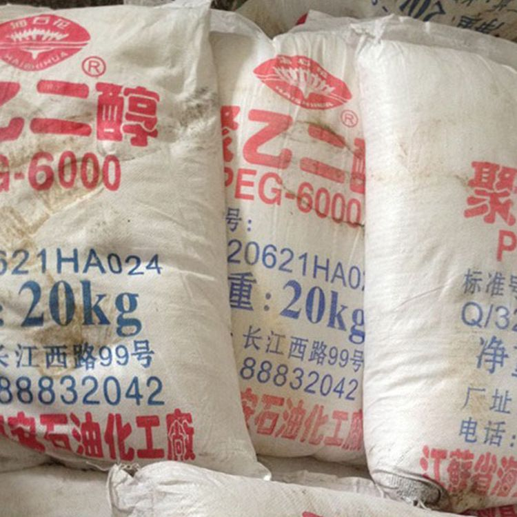 荐 海石花匀染剂O-25 脂肪醇聚氧乙烯醚 纺织印染助剂