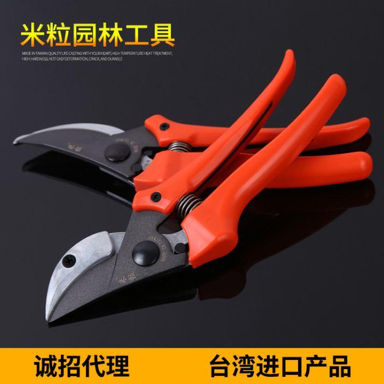 台湾供应果枝剪 PCV手柄SK-5钢省时省力粗枝剪修枝剪花枝园林剪