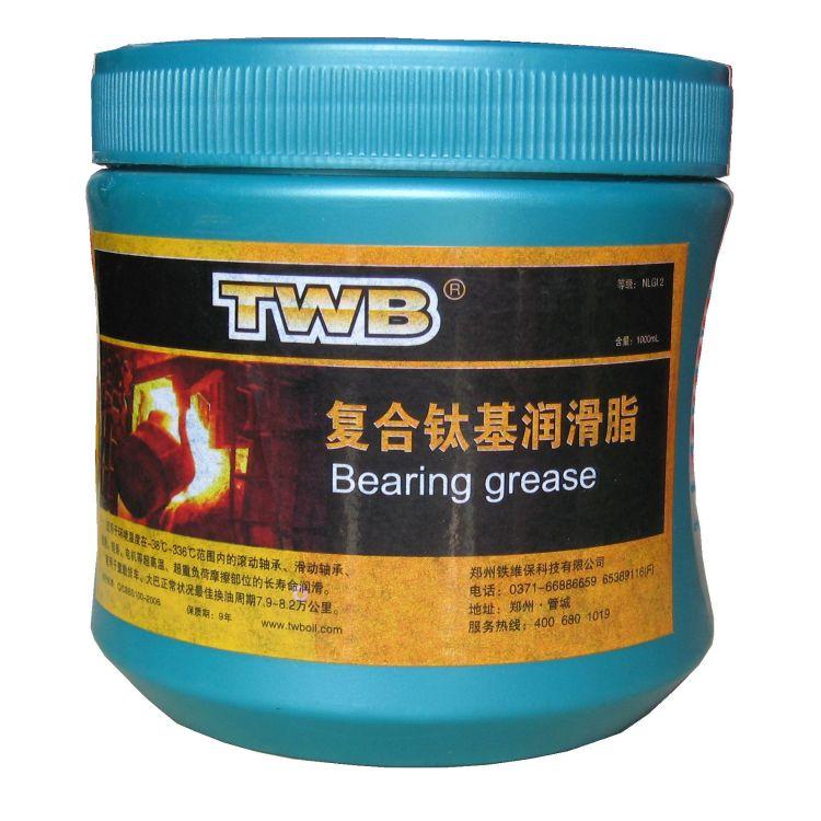 复合钛基润滑脂  高速轴承润滑脂  黄油 高温润滑脂 高温油重负荷