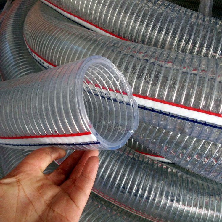 透明PVC软管 透明钢丝塑料软管 PVC塑料软管