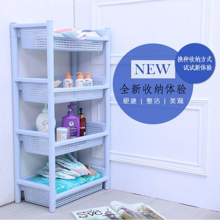 厨房置物架水果蔬菜架调味调料架加大浴室收纳架储物杂物塑料层架