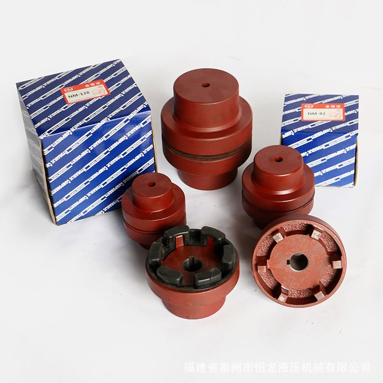 NM橡胶弹性联轴器 橡胶弹性联轴器 厂家直销专业供应 质量保证