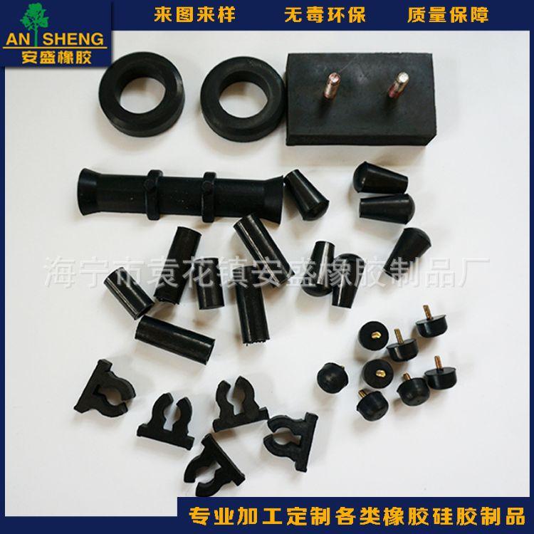 定做生活日用橡胶制品 聚氨酯橡胶件 加工橡胶工业品 橡胶开模