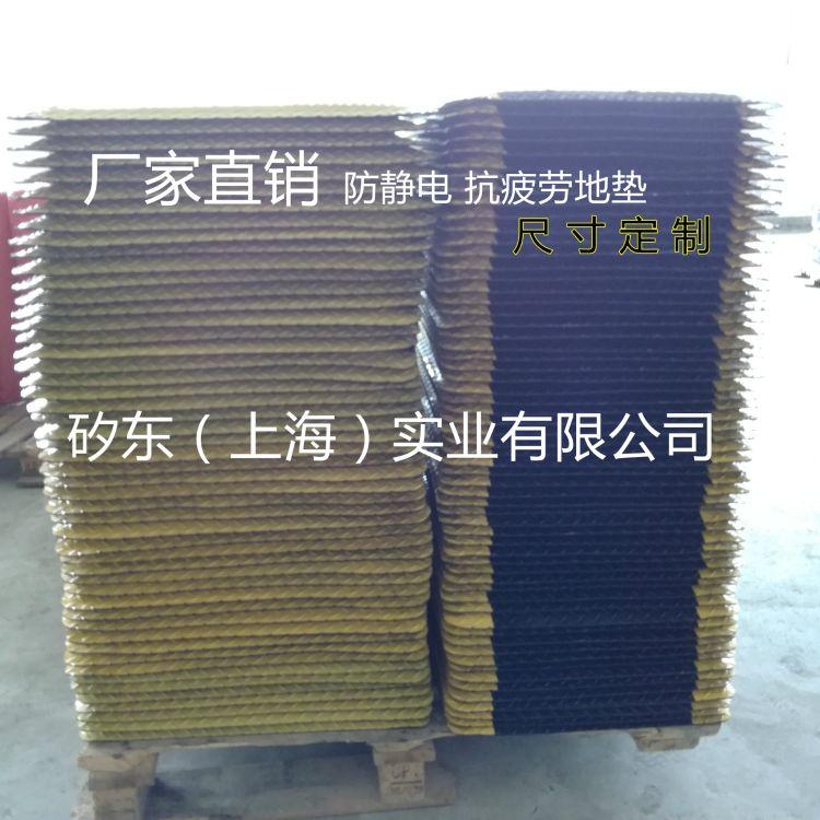 厂家 地垫抗疲劳地垫防静电PVC疲劳垫工业抗疲劳脚垫高回弹地垫