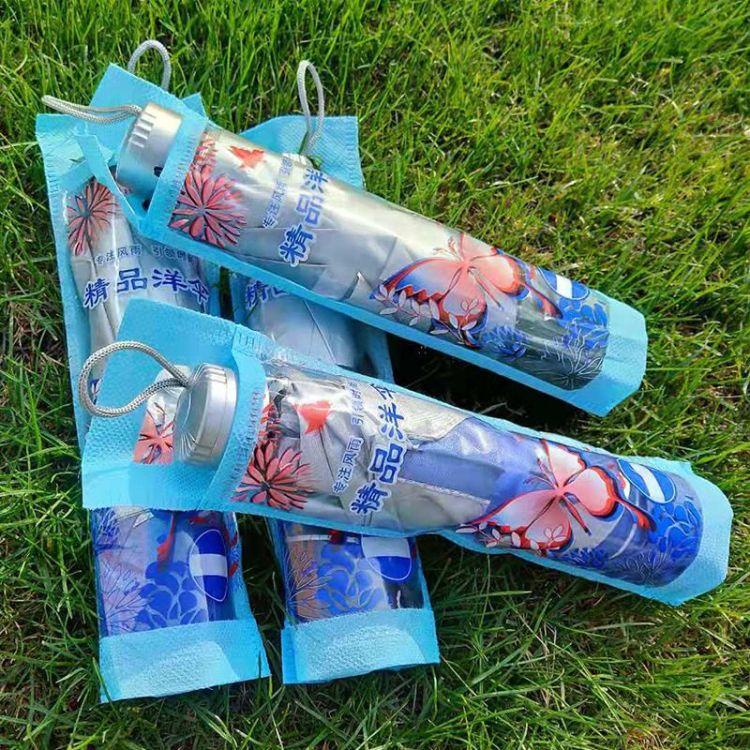 7K银胶小清新纯色三折雨伞广告伞定制logo韩国女个性批发遮阳伞