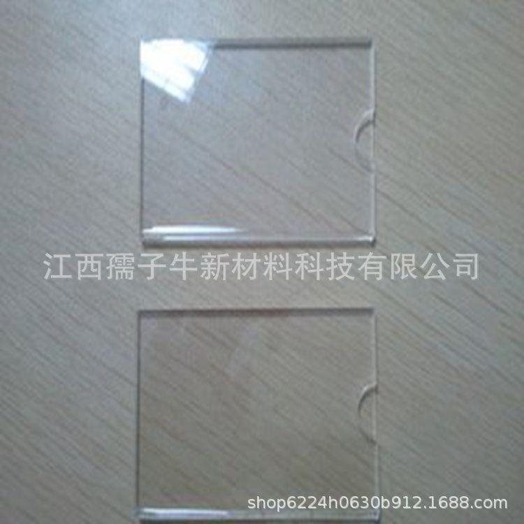 江苏厂家直销有色亚克力板加工 彩色亚克力 亚克力制品加工