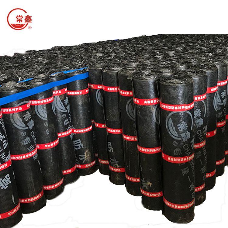 厂家定制sbs改性沥青防水卷材  -15℃抗弯抗压地下室防水防潮材料