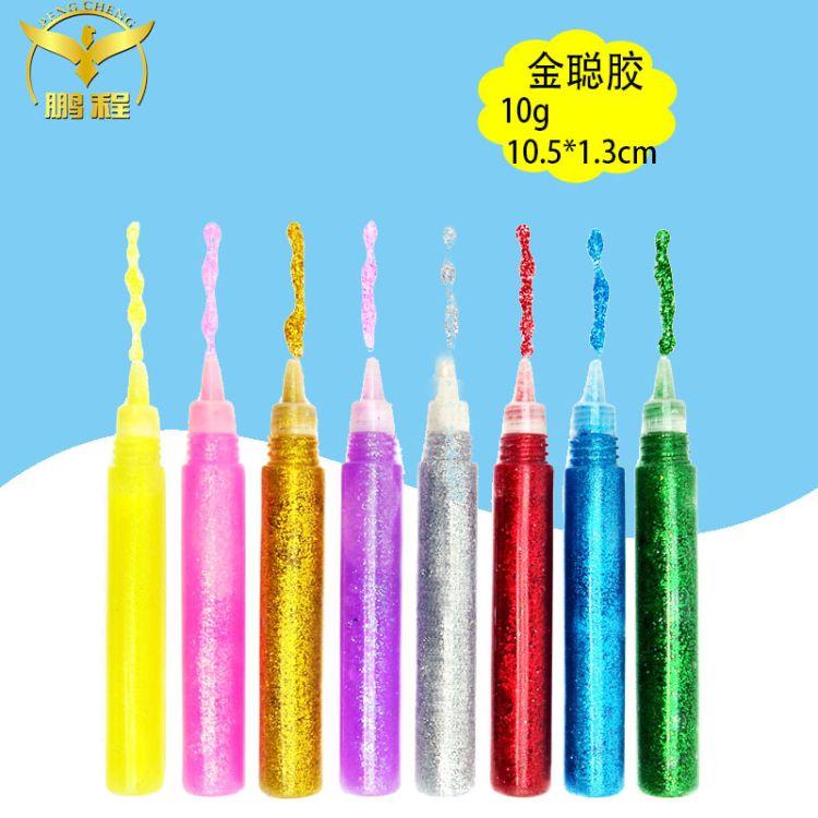 厂家直销10ml金葱胶水DIY手工制作胶水金聪胶 金粉胶笔