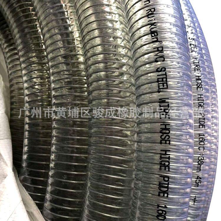 大量销售 PVC复合透明钢丝管 PVC透明钢丝软管 工业用透明钢丝管