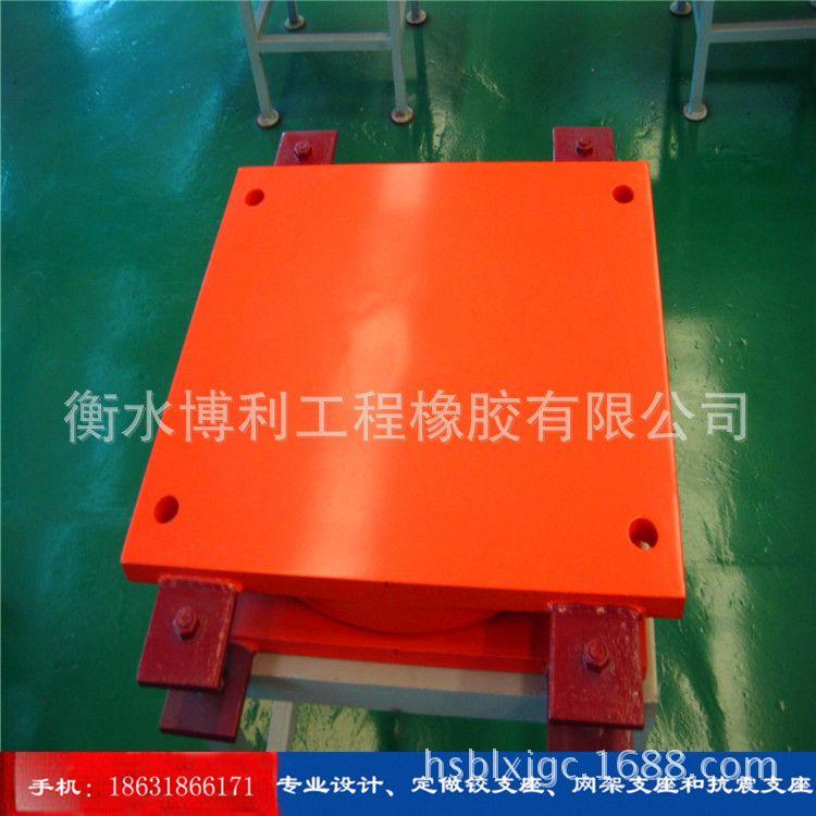 设计定做双向滑动钢结构网架支座单向滑移抗震减振球型钢支座厂家