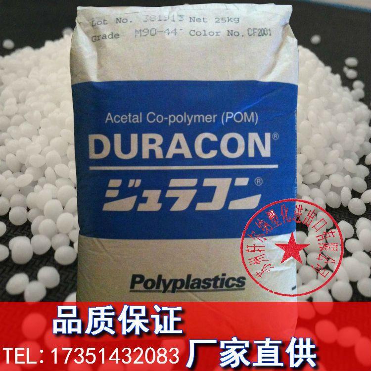 POM+PTFE日本宝理YF-20 经润滑 耐磨损 20%PTFE润滑剂 高刚性