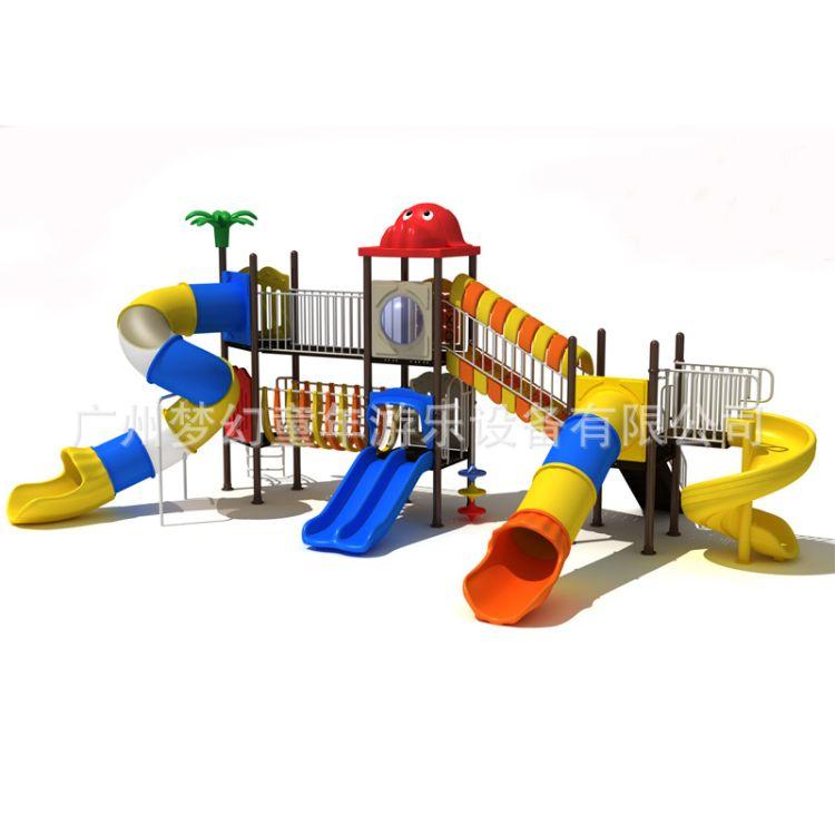 哈巴狗造型组合滑梯  彩虹梯组合滑梯  儿童滑滑梯  户外滑梯