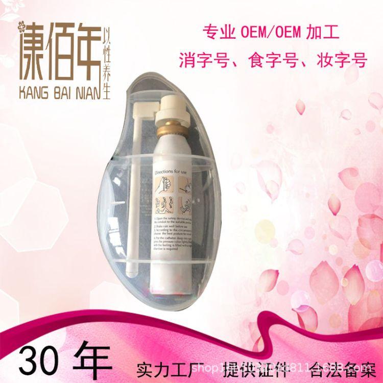 女性私密护理泡沫喷剂 美容院套盒妇科抑菌泡沫喷剂OEM加工
