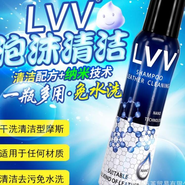 波兰LVV泡沫去污清洁剂进口去污剂通用型泡沫清洁剂批发