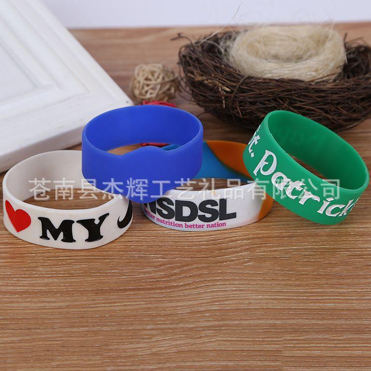 批发 彩色橡胶手腕带 粗款个性装饰手环 活动宣传赠品硅胶手链