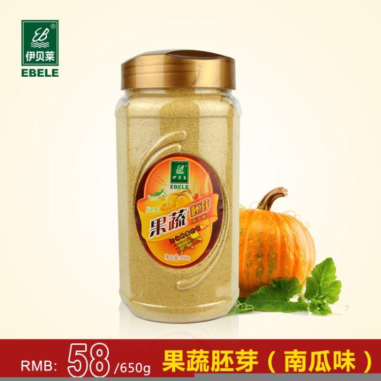 伊贝莱果蔬胚芽(南瓜粉)五谷粉 营养早餐 绿色营养一派五谷代工