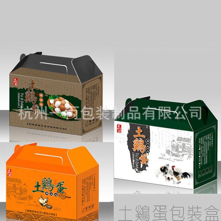 定制土特产包装盒农产品杂粮礼盒包装土特产通用礼盒水果包装盒