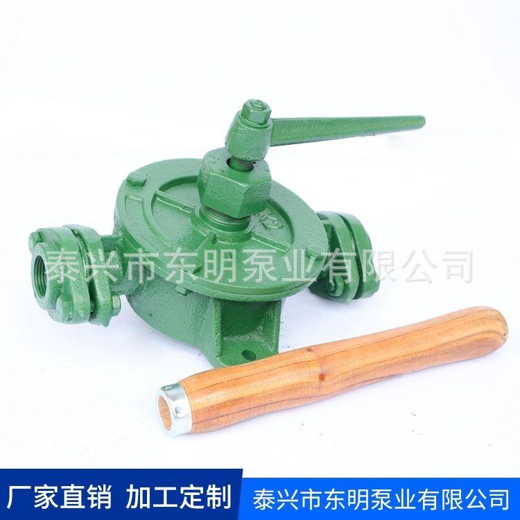 【东明泵业】直销优质手摇泵 K系列半旋式手摇泵 量大优惠