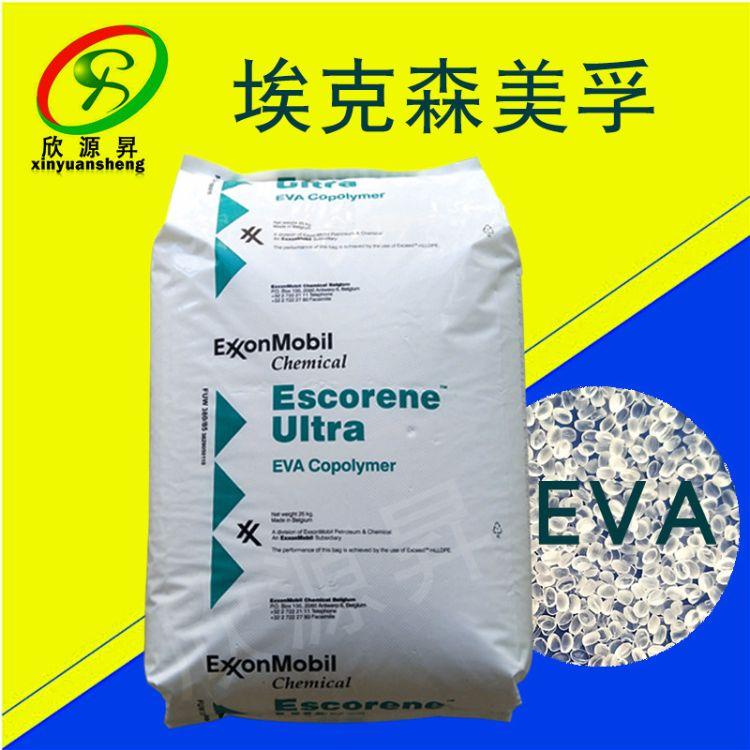 EVA 埃克森美孚UL 7740 热熔胶粘合剂原料 工业用密封剂 热稳定性