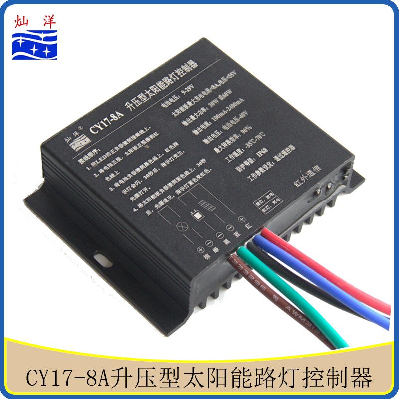 12V/24V太阳能垃圾箱控制器 锂电太阳能灯箱光控时控控制器