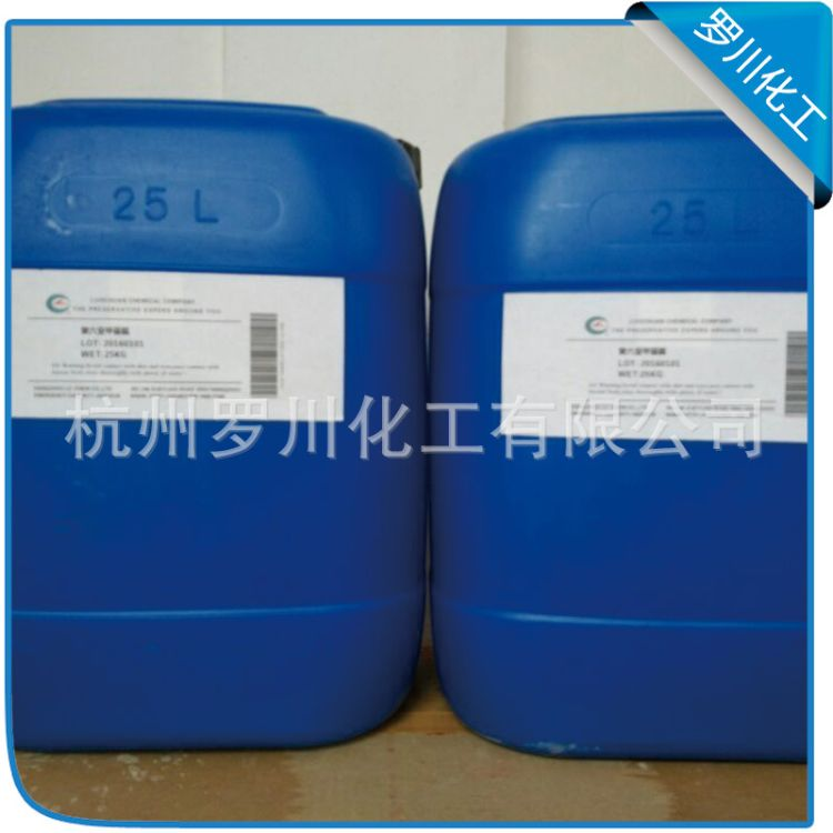 长期销售 凝胶抑菌剂 环保凝胶杀菌剂   妇科凝胶抑菌剂  PHMB20%