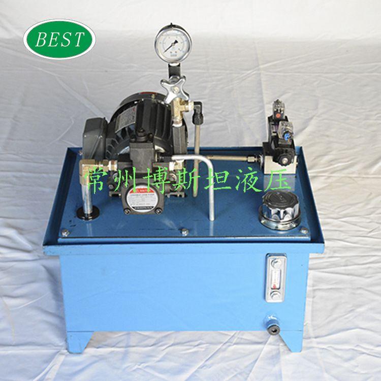 厂家直销液压系统液压站 非标定制液压泵站动力单元小型液压站