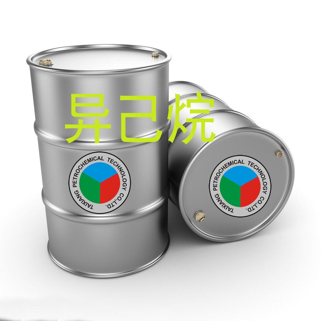 厂家直销异己烷,现货供应,工业级,优等级,可以提供样品