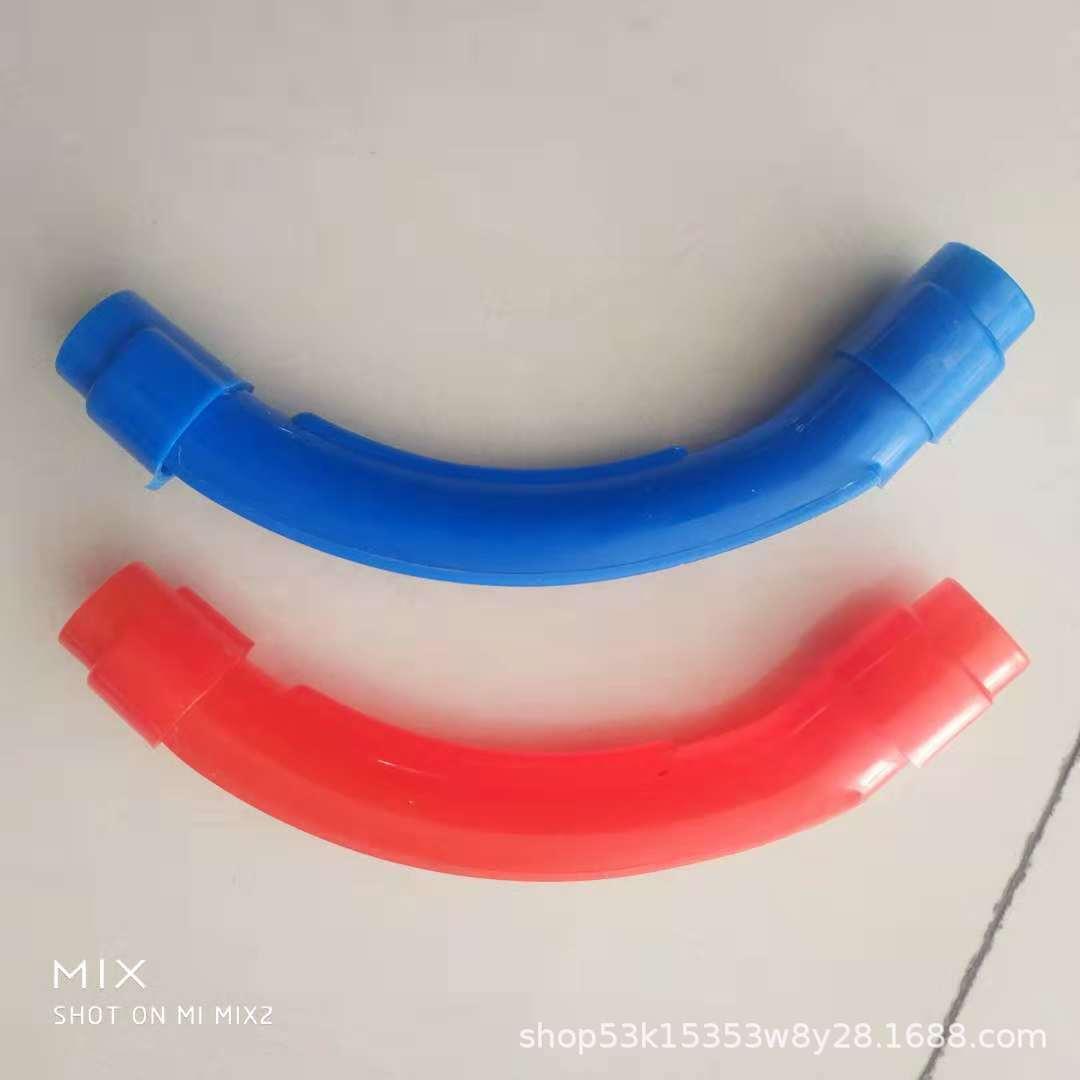 j彩色弯管器25护弯 地暖弯管器 塑料地热弯管器U型铁弯管器32护弯