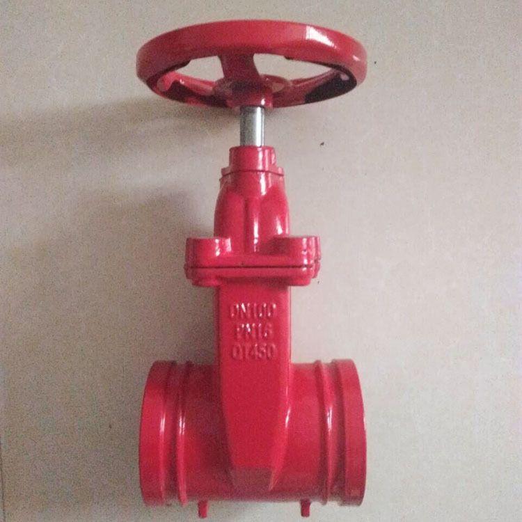 手轮阀门厂家沟槽系列 沟槽明杆闸阀dn150 球墨铸铁沟槽闸阀