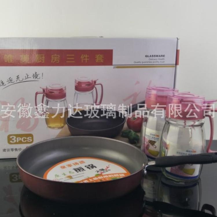 厨宝煎盘油壶组合套装 健康环保玻璃油壶煎锅三件套会销礼品 赠送