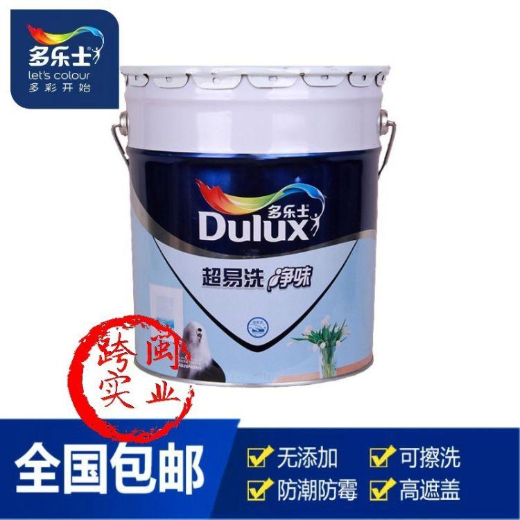 多乐士超易洗净味墙面漆18L 内墙乳胶漆 环保涂料 净味乳胶漆