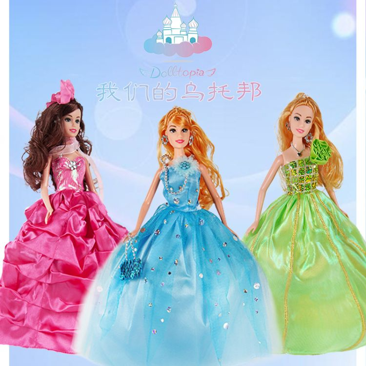 乌托邦巴比娃娃公主单个换装套装衣服大礼盒女孩儿童生日礼物玩具