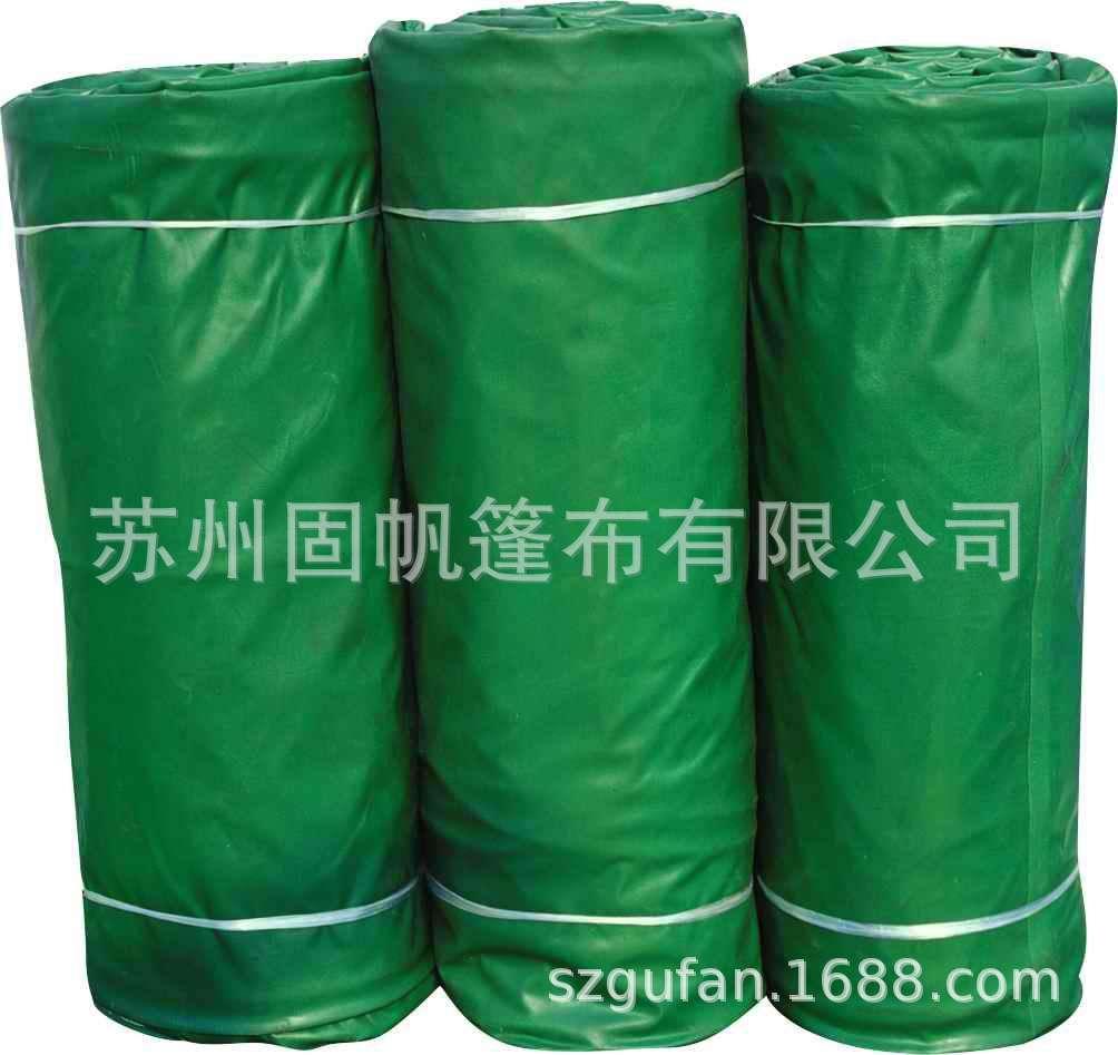 厂家直销pvc涂塑布刀刮布油布篷布三防布防水防�鸱烙瓴计�车篷布